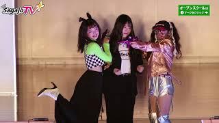 ファッションショー中央撮影④ 佐賀女子高校 文化発表会 2019