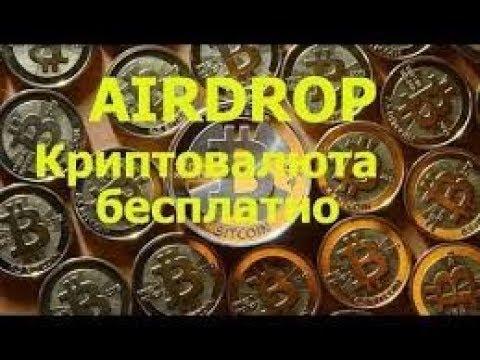 Если не получили 90 000 монет CREDIT, то получаем 50 000 . последняя раздача!