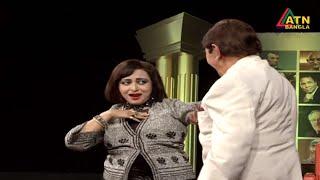 Sense of Humor With Javed and Anjana Sultana || Full Episode || চিত্রনায়ক জাভেদ | চিত্রনায়িকা অঞ্জনা