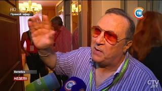Депардье, Газманов и Пьеха о «Славянском базаре»