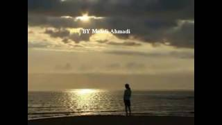 Ahmad Shamlou 04/24/2017
