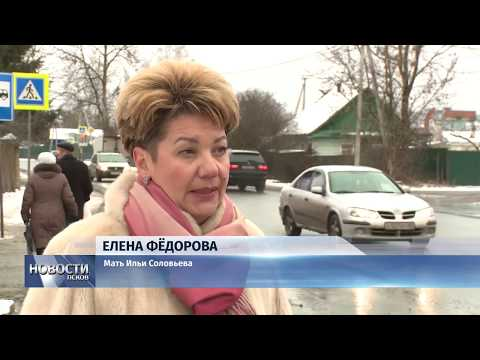 Новости Псков 04.12.2019 / Мать избитого в Любятово подростка призвала не бояться защищать своих детей