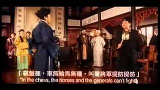 Download Video 唐伯虎點秋香 吟詩篇 (粵) [HD] MP3 3GP MP4