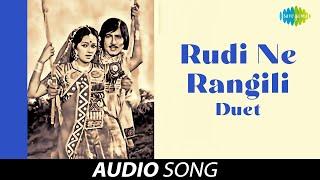 Rudi Ne Rangili | રૂડી ને રંગીલી | Shetal Ne