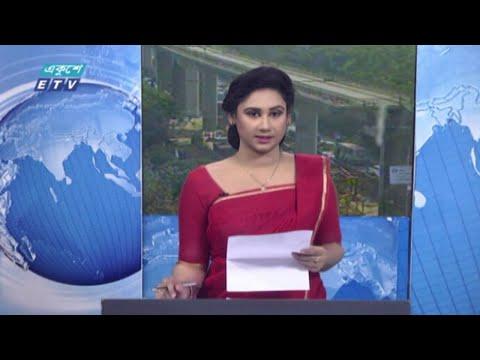 02 PM News || দুপুর ০২ টার সংবাদ || 01 March 2021 | ETV News
