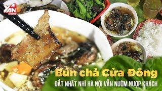 Bún Chả Cửa Đông Đắt Nhất Nhì Hà Nội Vẫn Nườm Nượt Khách   Món Ngon Yan Food