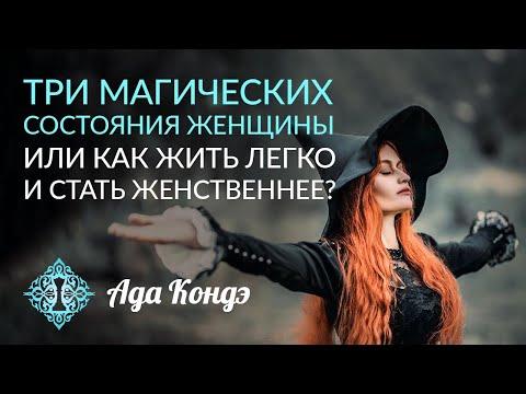 Макка абдулкадырова песня счастье есть
