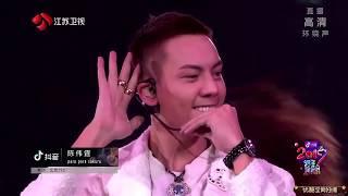 "[Live] William Chan- ""我恨我痴心+我的亲爱+头发乱了+para para sakura"" 20181231 陳偉霆"