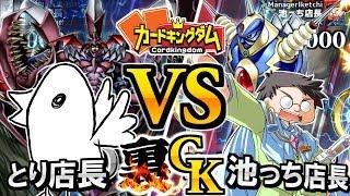 【#遊戯王】帰ってきた外道ビート!! 裏CK第1戦(全5試合) D-HERO VS外道ビート2017【#対戦】