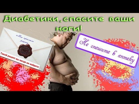 Рана на руке при сахарном диабете