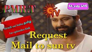 sun tv live program today shirdi sai baba - TH-Clip