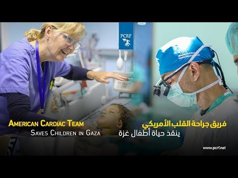 American Cardiac Team Saves Children in Gaza