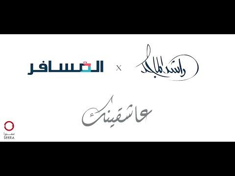 farasha1407's Video 168158565525 eQMF71PEmdM
