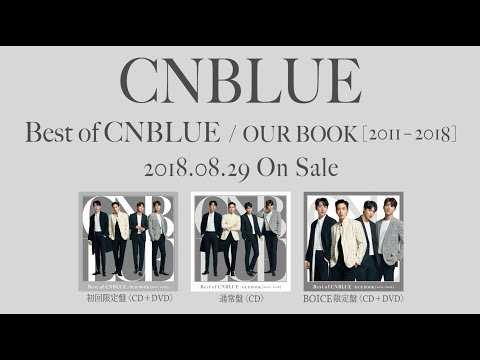 「Best of CNBLUE / OUR BOOK [2011 – 2018]」 全曲ダイジェスト