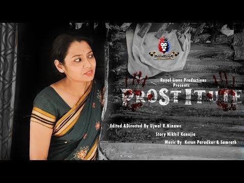 Prostitute   Short Film   Film Background Score