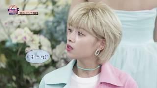 트와이스 완전체 예능 [TWICE] JTBC방영 1회 [ENG_SUB]