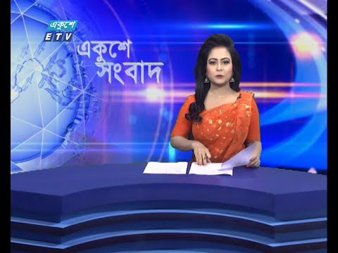 12 PM News || দুপুর ১২টার সংবাদ || 22 June 2021 || ETV News