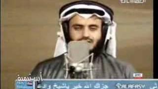 تحميل اغاني مجانا سورة الملك مشاري العفاسي