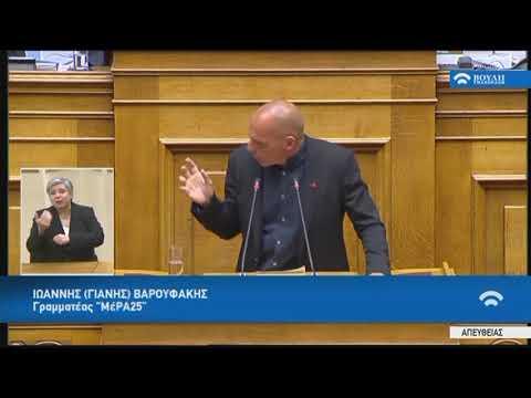 """Γ.Βαρουφάκης (Πρόεδρος """"ΜέΡΑ25"""")(Επιτελικό Κράτος)(05/08/2019)"""