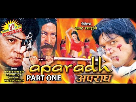 AAPARADH | Nepali Movie | Part One