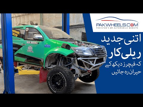 Faisal Khan Shadi Khel | Rally Driver Garage Tour | PakWheels