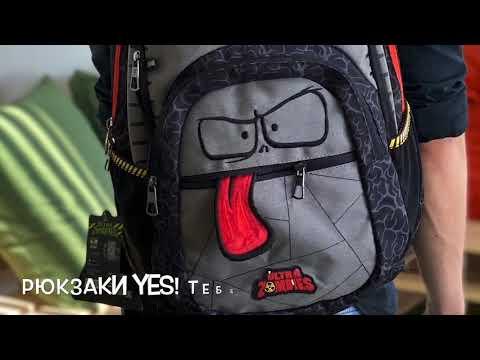 """Рюкзак молодіжний YES T-85  """"Zombie"""", сірий"""