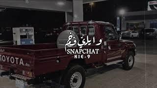 عانيت من صمتي - سلطان الفهادي | بطيء & مسرع ????????2021 تحميل MP3