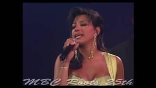 اغاني حصرية نجوى كرم - عطشانة تحميل MP3