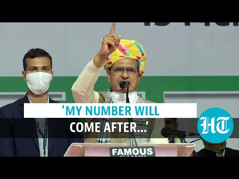 'पहले टीके नहीं लगेंगे': सांसद सीएम शिवराज सिंह चौहान ने बताया कारण