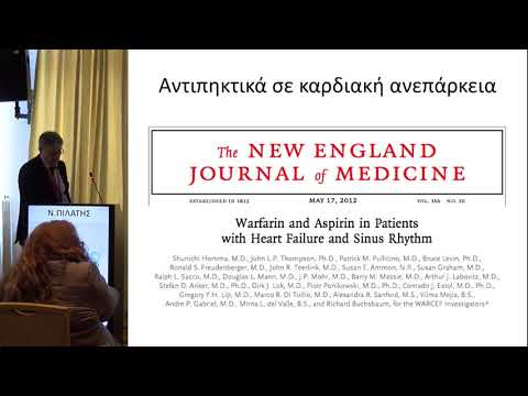 Πιλάτης Ν. - Καρδιακά νοσήματα και αντιπηκτικά
