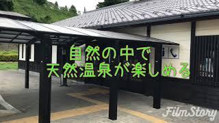 道の駅「信州蔦木宿」長野県諏訪郡富士見町