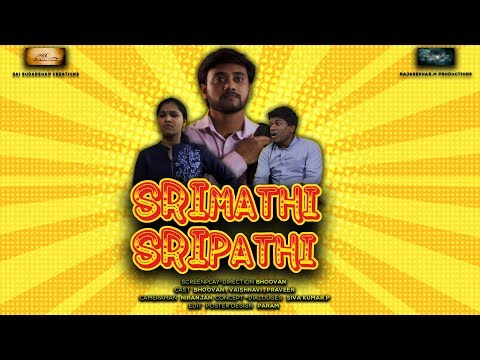 Srimath Sripathi- Telugu