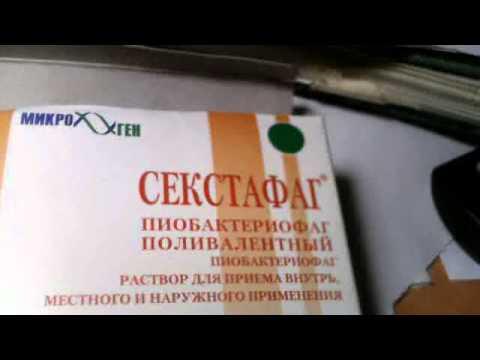Тыквенные семечки+мед против простатита