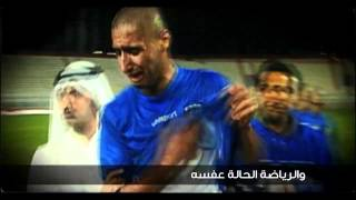 تحميل اغاني مشعل العروج - بس ملينا - اغنية سياسية MP3