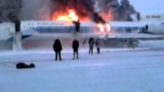 СИА-ПРЕСС Авиакатастрофа в Сургуте. Часть 4