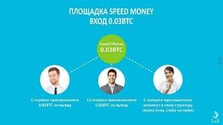Презентация биткоин-маркетинга от проекта L&S Project!