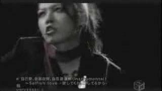 Miyavi-Selfish Love