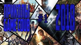 GAME CUBE #1| Приколы с игр 0018 | Баги, Приколы, Фейлы