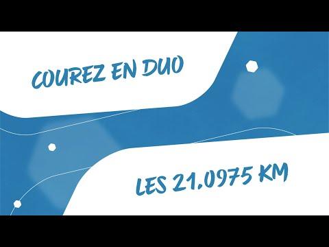 Harmonie Mutuelle Semi de Paris connecté_FR