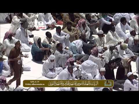 التحذير من الإسراف والتبذير - صالح بن حميد
