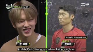 [ENG SUB] NCT World 2.0 ep 1 (part 1)