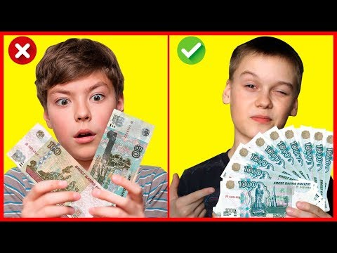 КАК ЗАРАБОТАТЬ ШКОЛЬНИКУ? ТОП-5 СПОСОБОВ! Перестань Просить Деньги у Родителей!