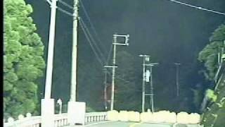 Route 168 Landslide in Japan