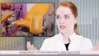 БЕЛОКОНЬ ОЛЬГА профилактические осмотры у гинеколога, что важно знать?