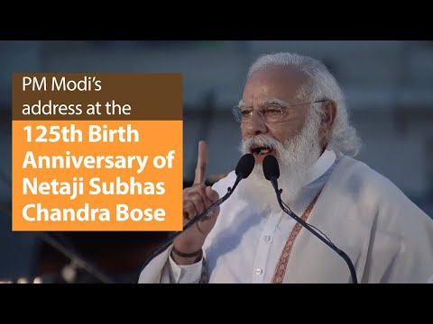 PM Modi's address at the 125th Birth Anniversary of Netaji Subhas Chandra Bose in Kolkota | PMO