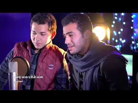 Красиво поют 😍 попурри нашиды о любимом Пророке صلي الله عليه وسلم Мухаммад Тарик и Мухаммад Юсуф