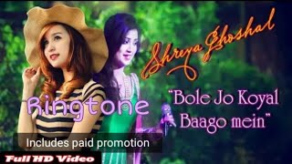▷ Boleje Koyal Bagome Ringtone Mp3 Download ➜ MY FREE MP3