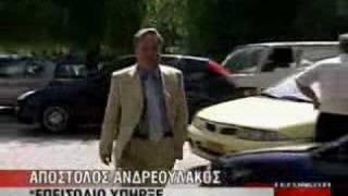 Σεμνό και ταπεινό παρκάρισμα (από Hank, 10/01/09)