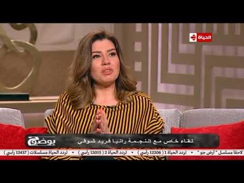رانيا فريد شوقي تكشف موعد اعتزالها التمثيل