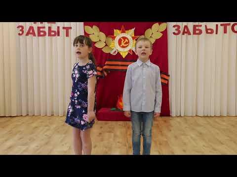 Кузьмина Таисия, Чувилин Даниил